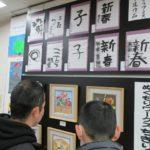 赤松町文化祭